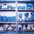 Aferição de equipamentos