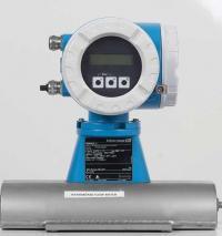 Calibração e qualificação de equipamentos